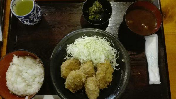 Il gusto di viaggiare...in Giappone!